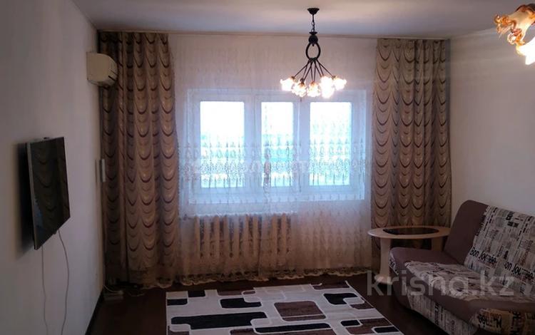 2-комнатная квартира, 83 м², 15/16 этаж посуточно, Отырар за 15 000 〒 в Нур-Султане (Астана), р-н Байконур