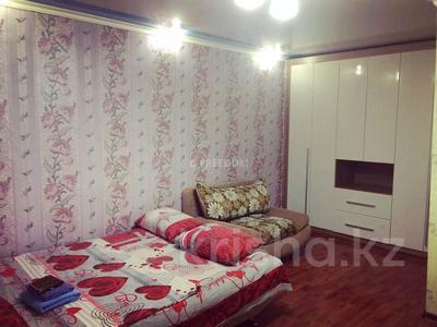1-комнатная квартира, 38 м², 2/9 этаж посуточно, Жаяу Мусы 1 — Кутузова за 5 500 〒 в Павлодаре — фото 4