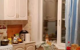 1-комнатная квартира, 31 м², 1/5 этаж, улица Потанина 27/1 за 8.9 млн 〒 в Усть-Каменогорске