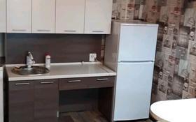 1-комнатная квартира, 18 м², 3 этаж, Первомайская 24 за 3.7 млн 〒 в Семее