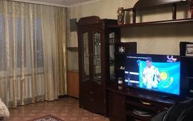 3-комнатная квартира, 94 м², 9/9 этаж, мкр Юго-Восток 31а за 23.5 млн 〒 в Караганде, Казыбек би р-н