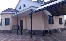 8-комнатный дом, 190 м², 6 сот., Переулок Самен Даненулы 23 — Желтоксан за 40 млн 〒 в Таразе