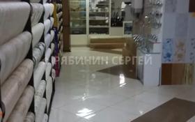Помещение площадью 268 м², Зелинского за 38 млн 〒 в Караганде, Казыбек би р-н
