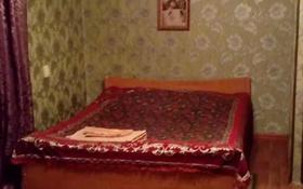 1-комнатная квартира, 33 м², 3/4 этаж посуточно, проспект Республики 91 за 4 000 〒 в Темиртау
