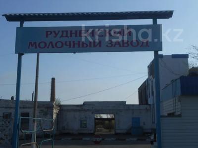 Завод 3.684 га, Топоркова 17 за 86 млн 〒 в Рудном