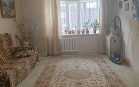 4-комнатная квартира, 80 м², 1/5 этаж, мкр. 4, Каратюбинская 30 за 22 млн 〒 в Уральске, мкр. 4