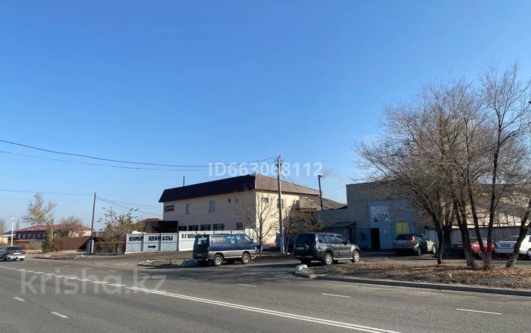 Промбаза 0.9 га, Транспортная 17 за 560 млн 〒 в Талдыкоргане