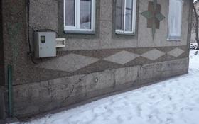 6-комнатный дом, 110 м², 8 сот., Жарокова за 19.5 млн 〒 в Иргелях