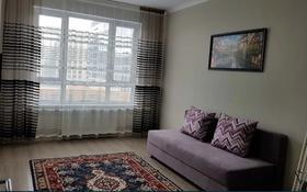 1-комнатная квартира, 40 м², 5/14 этаж помесячно, Сарайшык 5/1 за 110 000 〒 в Нур-Султане (Астана), Есиль р-н