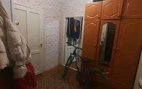 1-комнатная квартира, 60 м², 1/8 этаж, Алтынаул 18 — Алтынаул за 15.3 млн 〒 в Каскелене