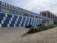 Магазин площадью 600 м²