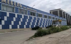 Магазин площадью 600 м², Комсомольский проспект 50/8 А за 1 600 〒 в Темиртау
