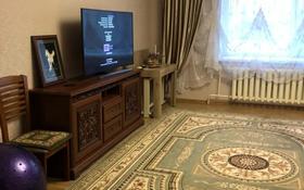 4-комнатная квартира, 101 м², 1/9 этаж, Иманбаевой 8/1 за 38 млн 〒 в Нур-Султане (Астана), р-н Байконур