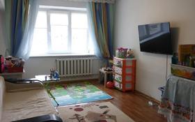 3-комнатная квартира, 70 м², 5/5 этаж, Шашкина Зейна (Университетская) за 38 млн 〒 в Алматы, Медеуский р-н