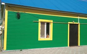 5-комнатный дом, 150 м², 9.2 сот., Бурлы 16 за 12 млн 〒 в Аксае