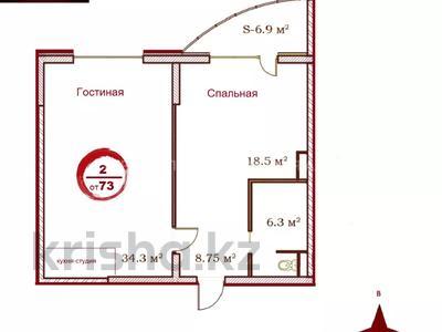 1-комнатная квартира, 70 м², 2/12 этаж, Касымова 32 — Зейна Шашкина за 31.5 млн 〒 в Алматы, Бостандыкский р-н — фото 4
