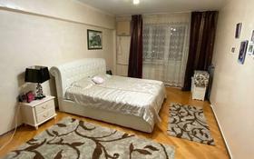5-комнатная квартира, 130 м², 3/5 этаж, Аль-Фараби 61 — Зейна Шашкина за 62 млн 〒 в Алматы, Бостандыкский р-н
