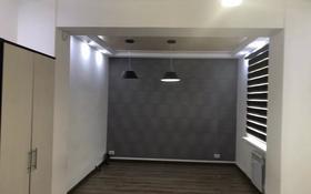 Офис площадью 161.5 м², Ардагер 21А за 65 млн 〒 в Атырау, Ардагер