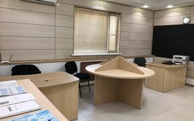 Офис площадью 55 м², Мкр Чубары 51 за 300 000 〒 в Нур-Султане (Астана), Есиль р-н