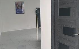 Помещение площадью 116 м², Е 809 6 за 500 000 〒 в Нур-Султане (Астане), Есильский р-н