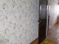 Кызылорда. Квартира 2 комн..  Универсам — Мұратбаев. 5 млнтг