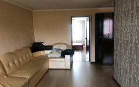 2-комнатная квартира, 47 м², 4/4 этаж, Улан за 9.6 млн 〒 в Талдыкоргане