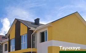 4-комнатный дом, 102 м², 2 сот., КГ Уркер за ~ 22.4 млн 〒 в Нур-Султане (Астана), Есиль р-н