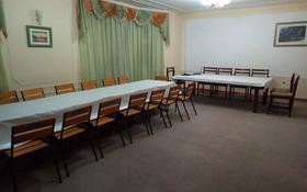 10-комнатный дом посуточно, 310 м², 10 сот., Рудненская 107/2 — Гвардейская за 50 000 〒 в Костанае