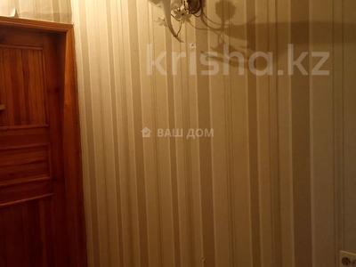 2-комнатная квартира, 54 м², 3/9 этаж, Айманова 149 — Жандосова за 25.5 млн 〒 в Алматы, Бостандыкский р-н