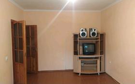 2-комнатная квартира, 46 м², 2 этаж помесячно, Сатпаева за 50 000 〒 в Таразе