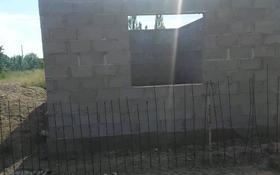 Участок 7 соток, Бишкек за 3.2 млн 〒