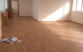 Офис площадью 107 м², проспект Гагарина — Ходжанова за 2 500 〒 в Алматы, Бостандыкский р-н