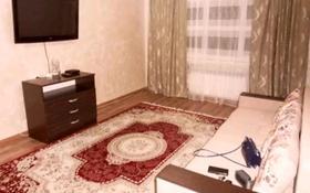 1-комнатная квартира, 42 м², 1/5 этаж посуточно, мкр Айнабулак-2 94 за 7 000 〒 в Алматы, Жетысуский р-н