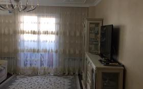 4-комнатная квартира, 138 м², 5/18 этаж, мкр Юго-Восток, Шахтеров 60 за 45 млн 〒 в Караганде, Казыбек би р-н