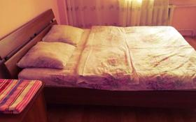 1-комнатная квартира, 49 м², 4/5 этаж посуточно, Махамбета 121 — Азаттык за 6 000 〒 в Атырау