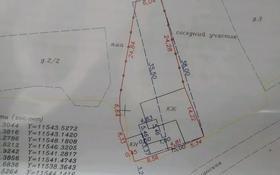 Участок 6 соток, Джезказганская 1/1 — Щурихина за 13.5 млн 〒 в Уральске
