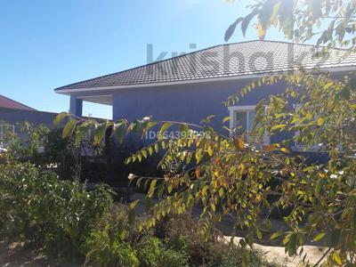 5-комнатный дом, 140 м², 10 сот., Жилой массив Мангистау-4 704 — 1 за 20 млн 〒