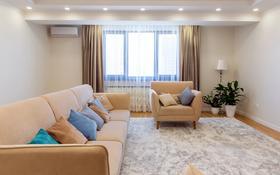 4-комнатная квартира, 150 м², 12/13 этаж, Сейфуллина 580 за 130 млн 〒 в Алматы, Медеуский р-н
