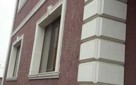 8-комнатный дом, 320 м², 7 сот., Мадели Кожа — Диваева за 85 млн 〒 в Шымкенте, Енбекшинский р-н