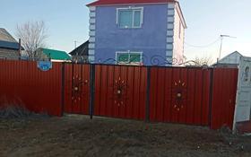 5-комнатный дом, 200 м², 10 сот., Атамекен 63 за 13.5 млн 〒 в Уральске
