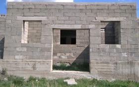 Участок 15 соток, Нур-Султан (Астана) за 13 млн 〒