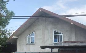 6-комнатный дом, 122 м², 7.8 сот., мкр Тастыбулак, Тастыбулак ст Зеленая Долина 19 за 60 млн 〒 в Алматы, Наурызбайский р-н
