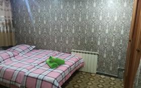 1-комнатная квартира, 40 м², 1/1 этаж посуточно, Новгородская за 7 000 〒 в Алматы, Жетысуский р-н