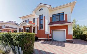 6-комнатный дом, 300 м², 10 сот., Жасыл саябак за 370 млн 〒 в Нур-Султане (Астана), Есиль р-н
