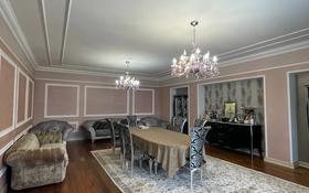10-комнатный дом на длительный срок, 700 м², 10 сот., Кыз Жибек за 4 млн 〒 в Нур-Султане (Астане), Есильский р-н