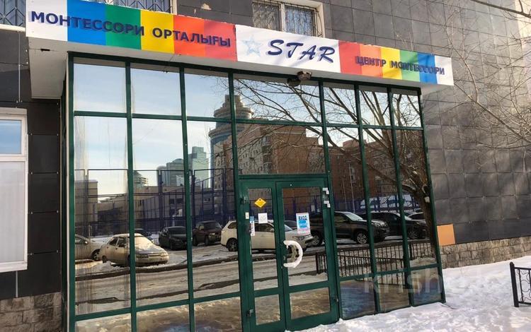 Помещение площадью 370 м², Кунаева 35/1 — Мангилик Ел за 1.2 млн 〒 в Нур-Султане (Астана), Есиль р-н