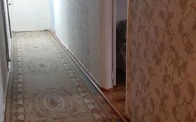 6-комнатный дом, 176 м², 10 сот., Мкр Наурыз 13/3 — Койчуманова за 15 млн 〒 в Капчагае