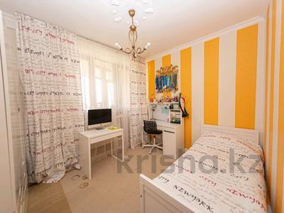 5-комнатная квартира, 128 м², 9/9 этаж, Достык 4 за 39.5 млн 〒 в Нур-Султане (Астана), Есиль р-н — фото 3