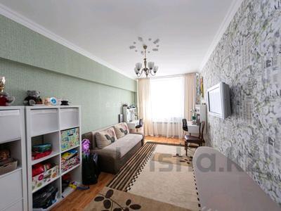 5-комнатная квартира, 128 м², 9/9 этаж, Достык 4 за 39.5 млн 〒 в Нур-Султане (Астана), Есиль р-н — фото 4