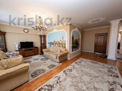 5-комнатная квартира, 128 м², 9/9 этаж, Достык 4 за 39.5 млн 〒 в Нур-Султане (Астана), Есиль р-н — фото 2